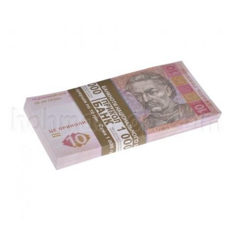 Гроші сувенірні, 10 гривень