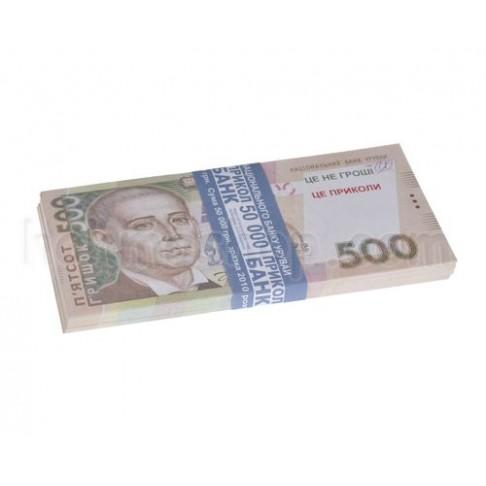 Гроші сувенірні, 500 гривень старий зразок