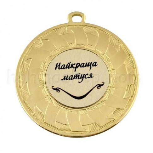 Медаль золота Найкраща матуся, 5 см