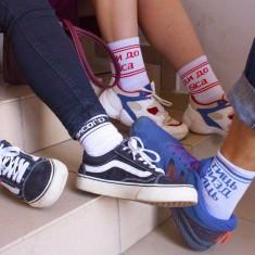 Шкарпетки прикольні